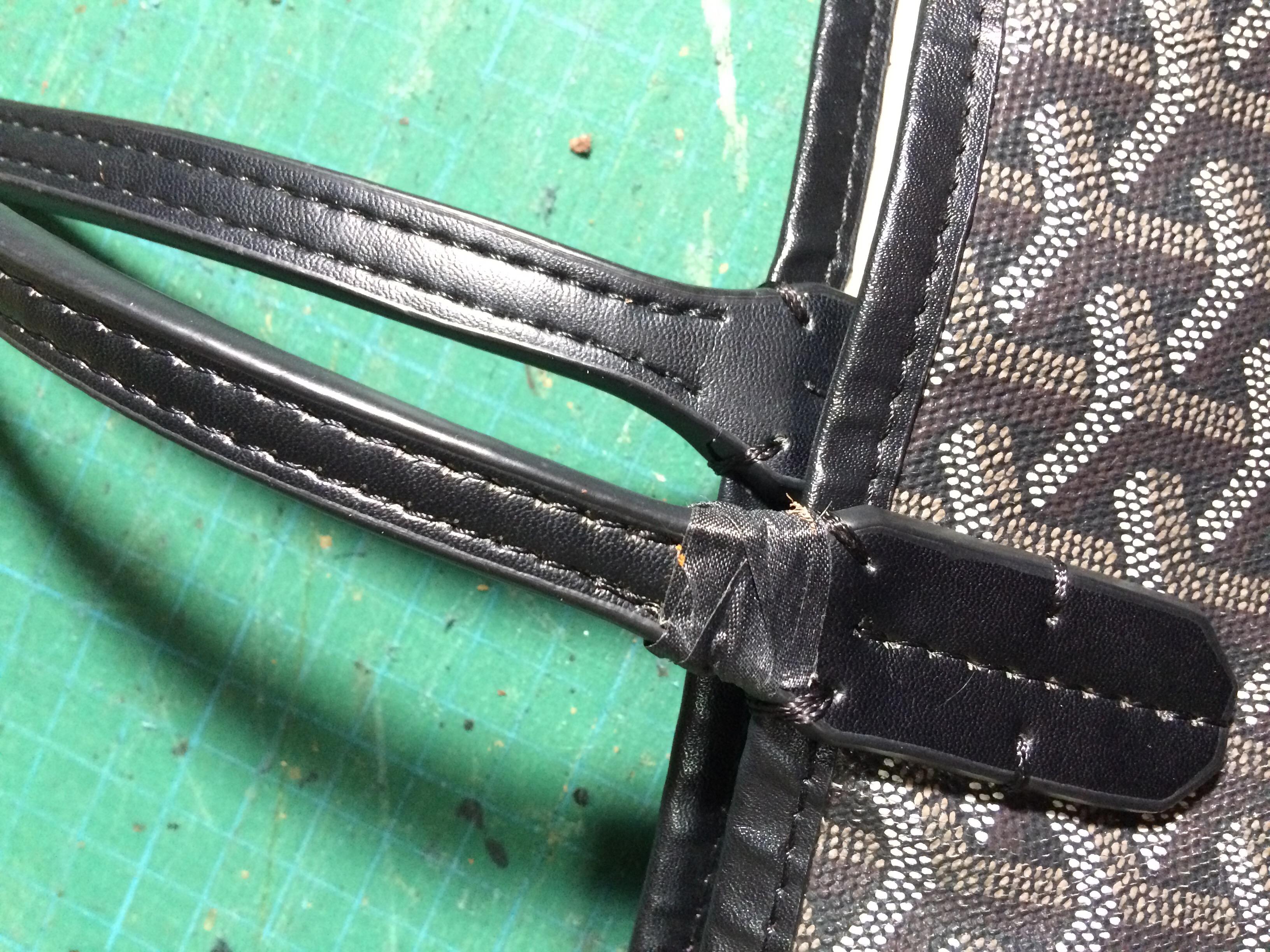 ゴヤール 鞄修理